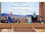 Universiti Sains Malaysia (USM) & Royal Malaysia Police (RMP) Memorandum of Agreement (MoA)