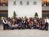 Short-Term Mobility Programme in Tzu-Chi University, Hualien, Taiwan